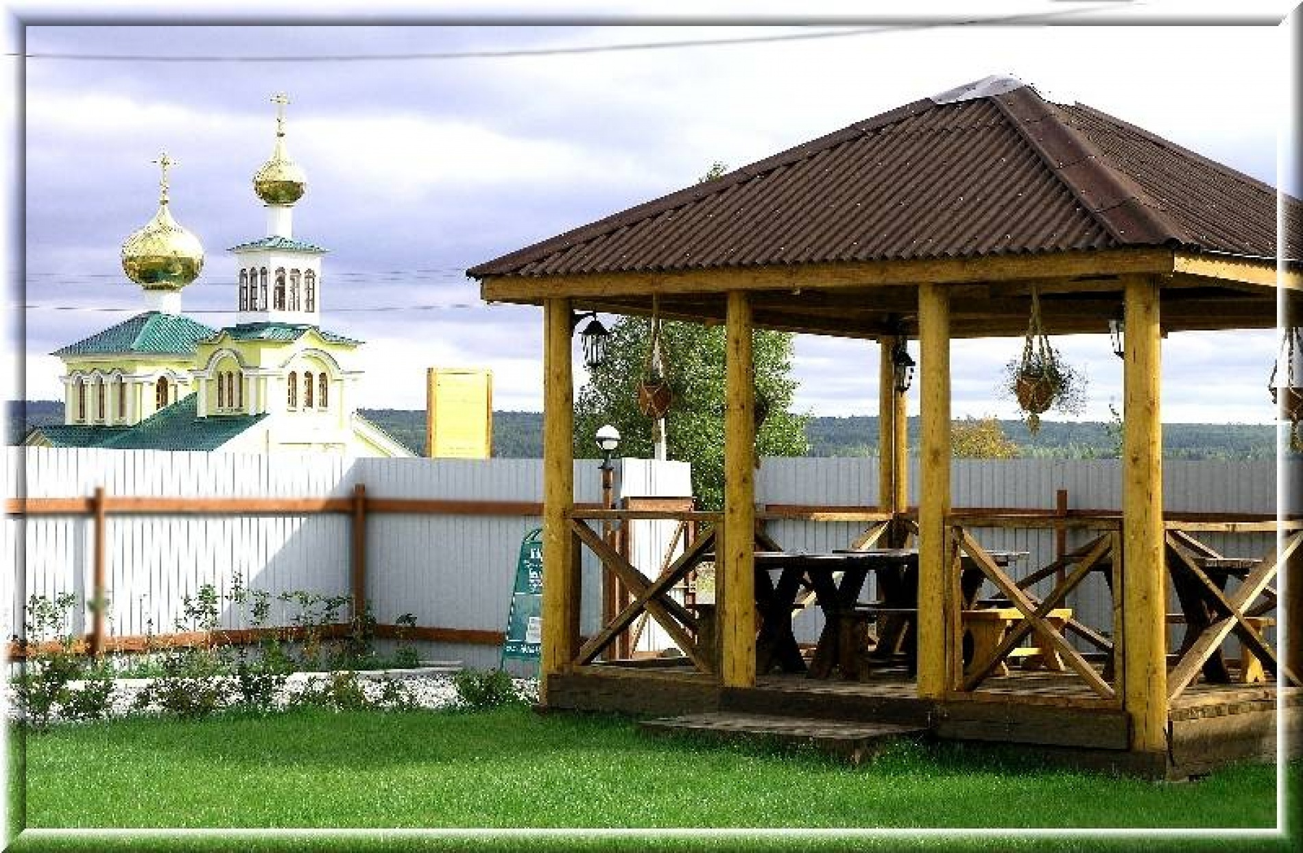 "База отдыха ""Белый Берег"" Пермский край, фото 1"