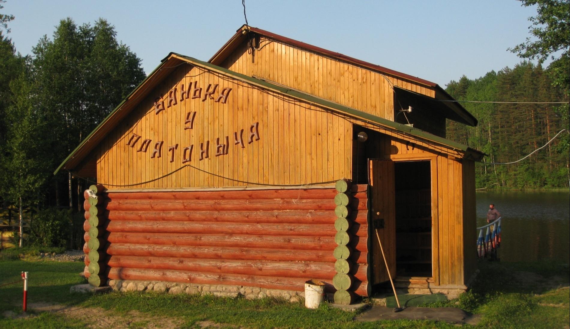 База отдыха «На Хуторе у Папика» Ленинградская область, фото 3