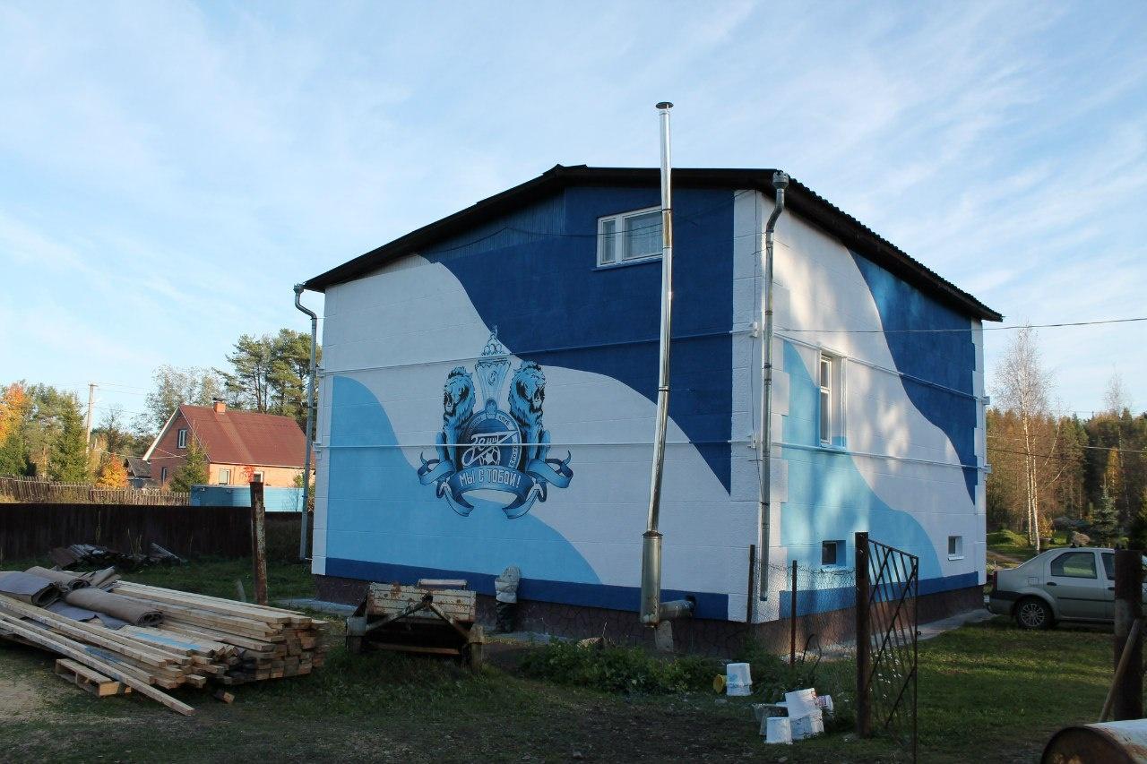 База отдыха «На Хуторе у Папика» Ленинградская область, фото 9
