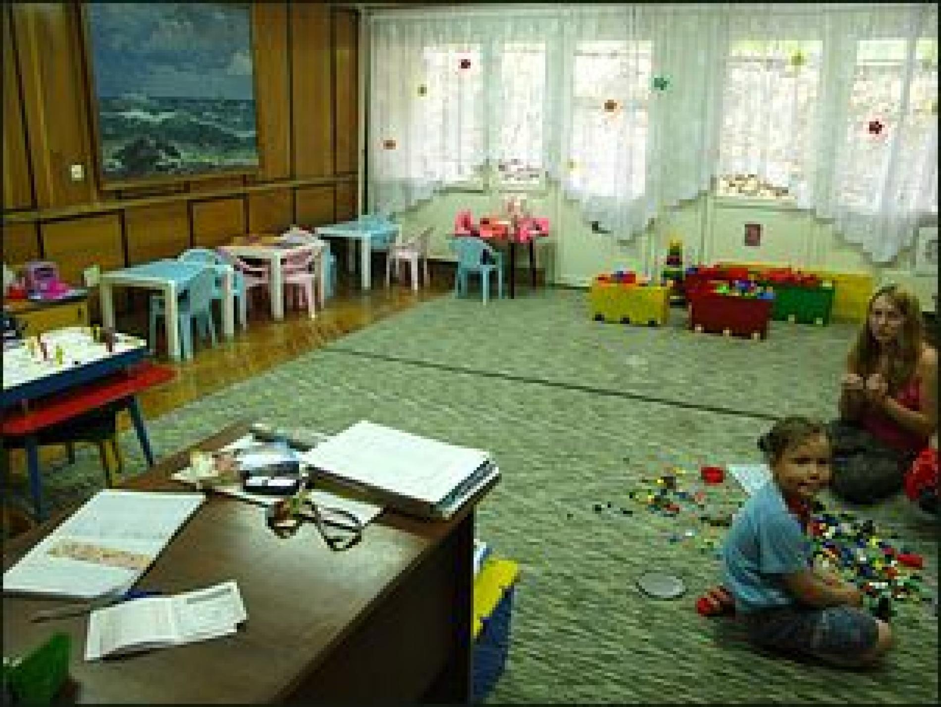 "База отдыха ""Красная Поляна"" Краснодарский край, фото 17"