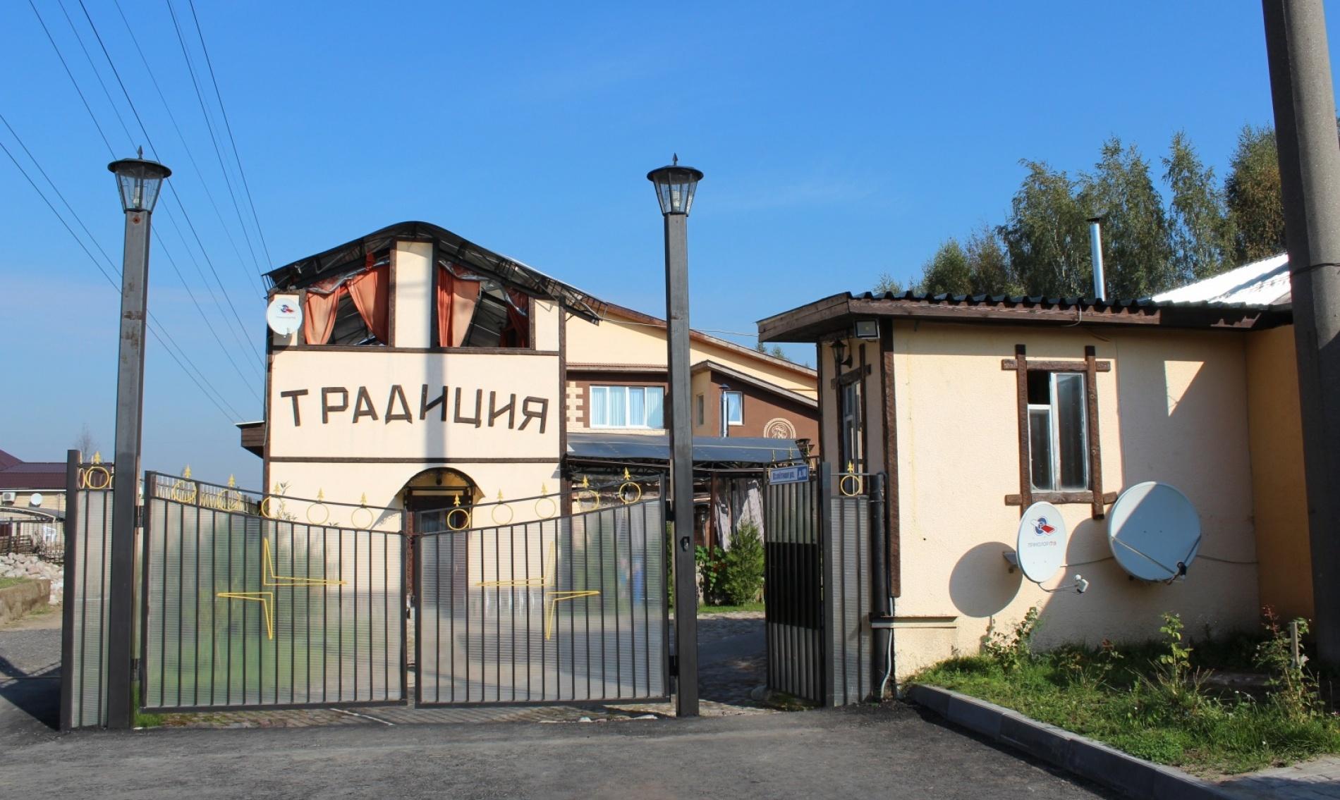 Загородный гостиничный комплекс «Старые традиции» Ленинградская область, фото 3