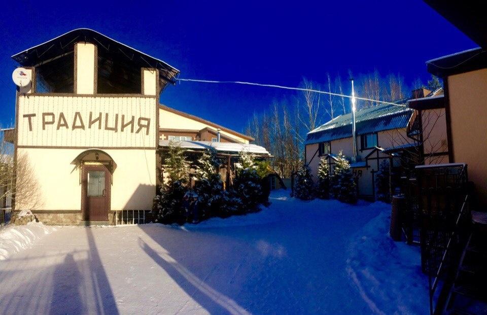Загородный гостиничный комплекс «Старые традиции» Ленинградская область, фото 14