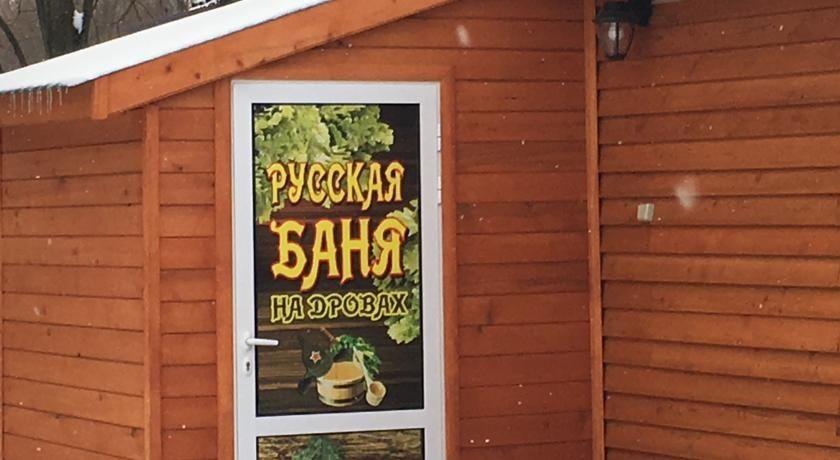 База отдыха «Владимирский хуторок» Владимирская область, фото 13