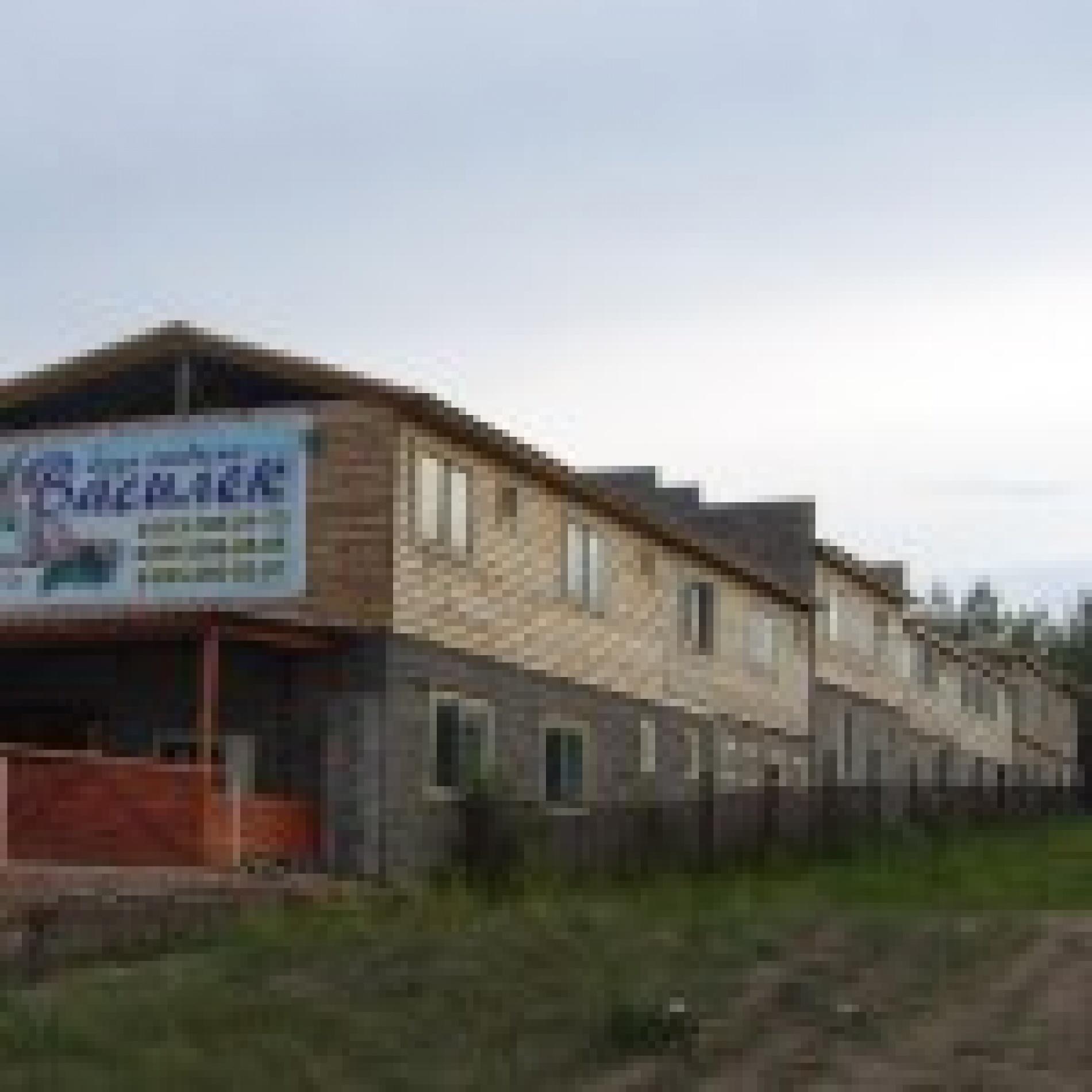 """База отдыха """"Василек"""" Республика Хакасия, фото 1"""