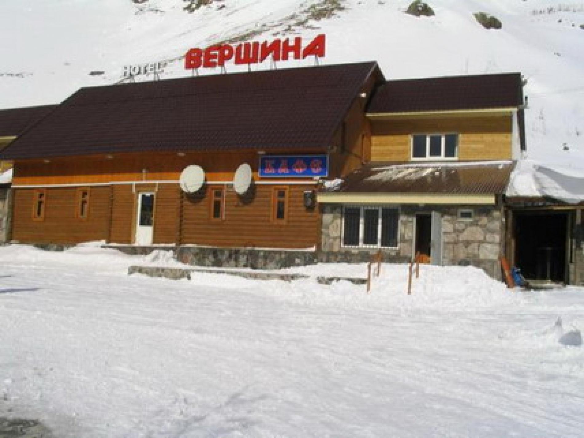 """Парк-отель """"Вершина"""" Кабардино-Балкарская Республика, фото 1"""