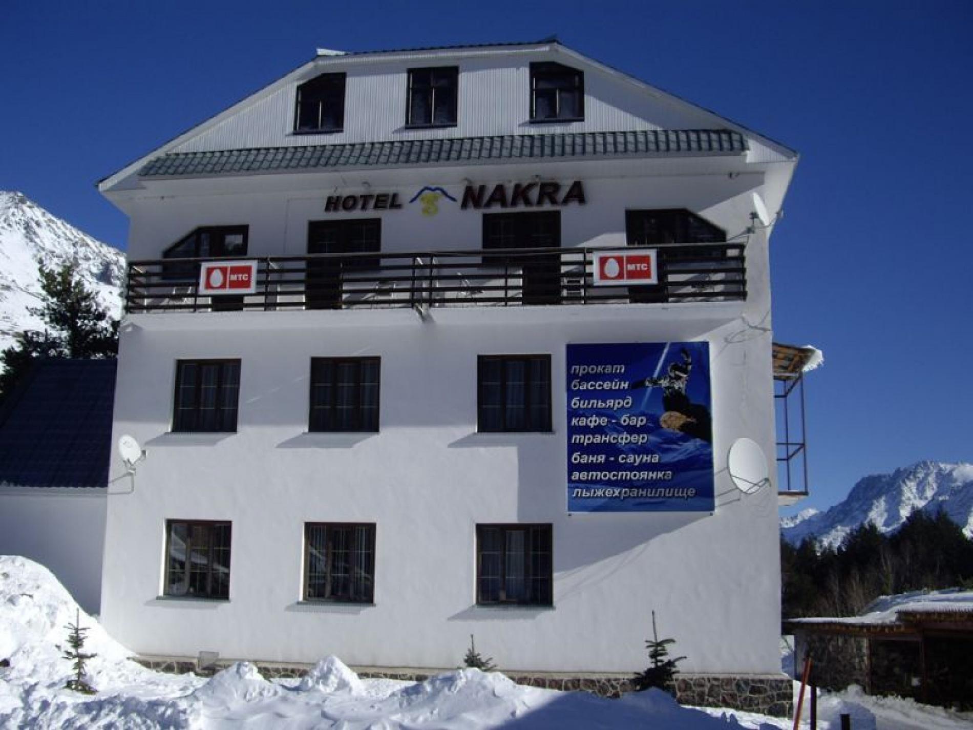 """Парк-отель """"Накра"""" Кабардино-Балкарская Республика, фото 10"""